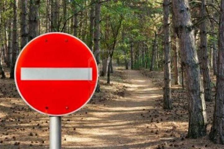 Απαγόρευση κυκλοφορίας οχημάτων και παραμονή εκδρομέων σε εθνικούς ...